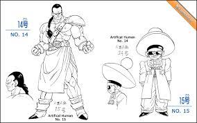production guide toriyama u0027s contributions anime