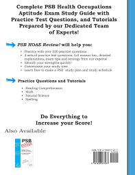 psb hoae review complete health occupations aptitude test study