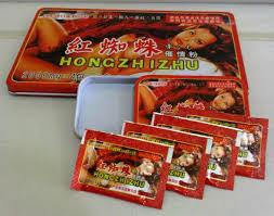 obat perangsang serbuk hongzhizhu obat perangsang wanita