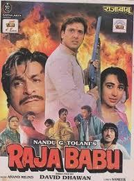 indian film gani raja babu film wikipedia