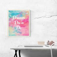 motivational islamic wall art dream dua do islamic home