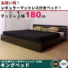 Folding Cing Bed Kagu 11myroom Rakuten Global Market King Panel Line Design Bed