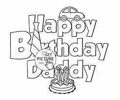 happy bitrthday unique happy birthday card printable black and