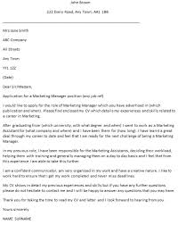 sample cover letter for marketing internship