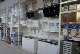 brico leclerc cuisine brico leclerc meuble salle de bain hasley co