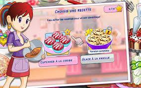 jeux de l ecole de cuisine de application ecole de cuisine de démo sur iphone et android
