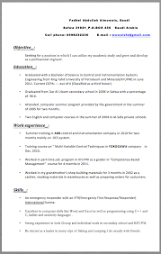 Engineering Resumes Examples by Professional Engineer Resume Examples 2017 Fadhel Abdullah