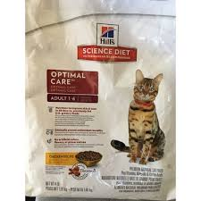 hill u0027s science diet optimal care reviews in cat food u0026 treats