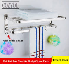 Bathroom Towel Racks And Shelves by Compare Prices On Bath Towel Rack Online Shopping Buy Low Price