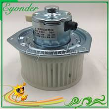 ac fan motor gets buy aircon fan motor and get free shipping on aliexpress com