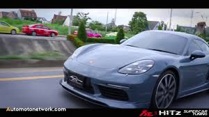 custom porsche boxster custom cars porsche 718 boxster cayman x fi exhaust youtube