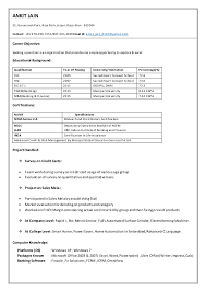 Sample Bank Resume by Resume Format Bank Probationary Officer Resume Ixiplay Free
