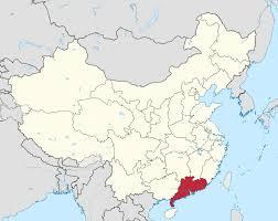 Fau Map Guangdong Wikipedia