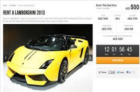 justin bieber lamborghini aventador drive like justin bieber in dubai for just dh3 750 emirates 24 7
