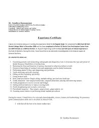 Employment Certification Letter Sle Visa Experience Letter Format