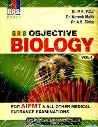 objective biology for aipmt u0026 all other medical entrance