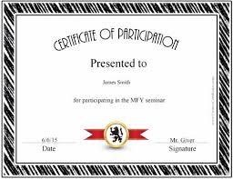 extracurricular activities award certificates