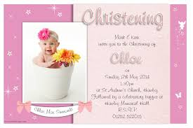 Invitation Cards Design Software Free Download Christening Invitation Christening Invitation Template Free