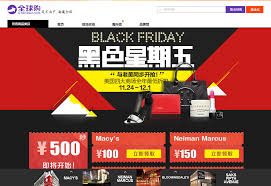 black friday spreads to china with push from alibaba cgtn america