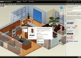 drelan home design software 1 27 30 ideas of free home design software d house design app free
