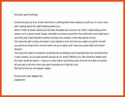 letter to my wife program format