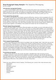 comparison and contrast essay samples five part essay trueky com essay free and printable intro paragraph examples essay introduction paragraph part 5