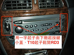 psa citroen c5 stereo upgrade from rd3 to rd45 applied to