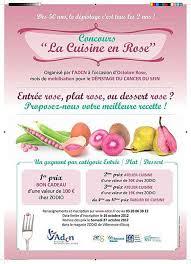 zodio chambourcy atelier cuisine prix cours de cuisine zodio 2712 blaha us