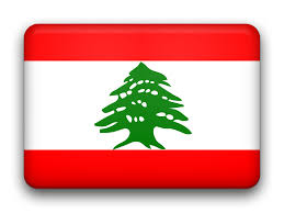 Libanese Flag Lebanon Country Code 961 Phone Code 961 Dialing Code