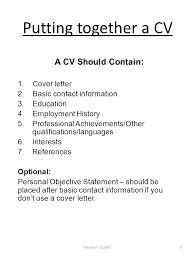 Things To Put In Your Resume Download What To Put In A Resume Haadyaooverbayresort Com