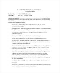 Substitute Teacher Job Description For Resume Substitute Teacher Resume Sample Template Billybullock Us