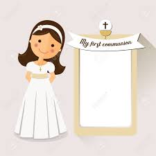 my communion my communion invitation communion with message and grey