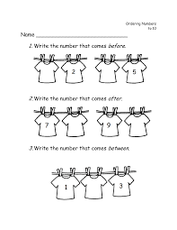 before and after number worksheets activity shelter