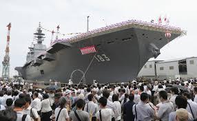 Japanese Navy Flag Japan Commissions Largest Warship Since World War Ii Usni News