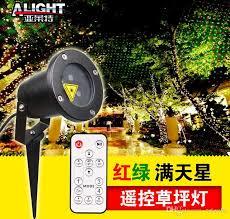 Remote Control Landscape Lighting - laser outdoor lights dynamic remote control laser firefly stage