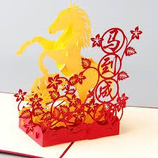 aliexpress com buy 3d successful horse laser cut pop up paper