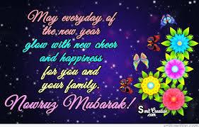 nowruz greeting cards nowruz mubarak smitcreation