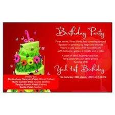 Invitation Printing Services Invitation Card Printing In Hyderabad
