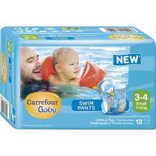 siege bain bebe carrefour swimming small carrefour baby les culottes de bain