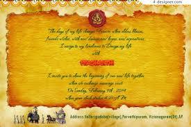 indian wedding card designs 4 designer indian wedding card design