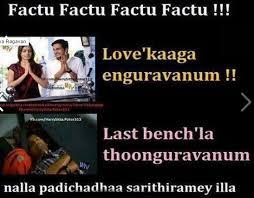 Bench Meme - love vs last bench tamil memes