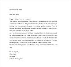 email cover letter sle email cover letter template to 11 free