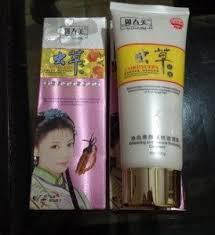Serum Yu Chun serum wajah yu chun mei daftar harga terbaru indonesia