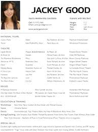 Theatre Resume Example Acting Resume Best Template Collection