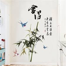 Cheap Oriental Home Decor by Popular Chinese Home Stickers Buy Cheap Chinese Home Stickers Lots
