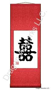 happiness character silk happiness character calligraphy scroll