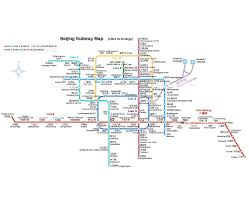 Beijing Subway Map by Maps Of Beijing Detailed Map Of Beijing In English And Chinese