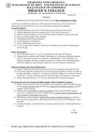 admission process bhavan u0027s college