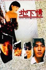 Love unto waste affiche