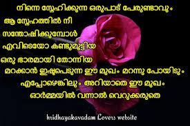Wedding Quotes Malayalam 100 Wedding Wishes Malayalam Scrap Christmas Pictures